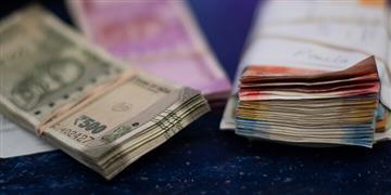 International Currency Exchange